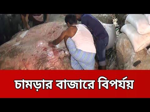 লঞ্চের মধ্যে রমরমা দেহ ব্যবসা - (মুখোশ, পর্ব-৩০০) | Mukhosh | Bangla Crime Show | Mytv from YouTube · Duration:  23 minutes 31 seconds