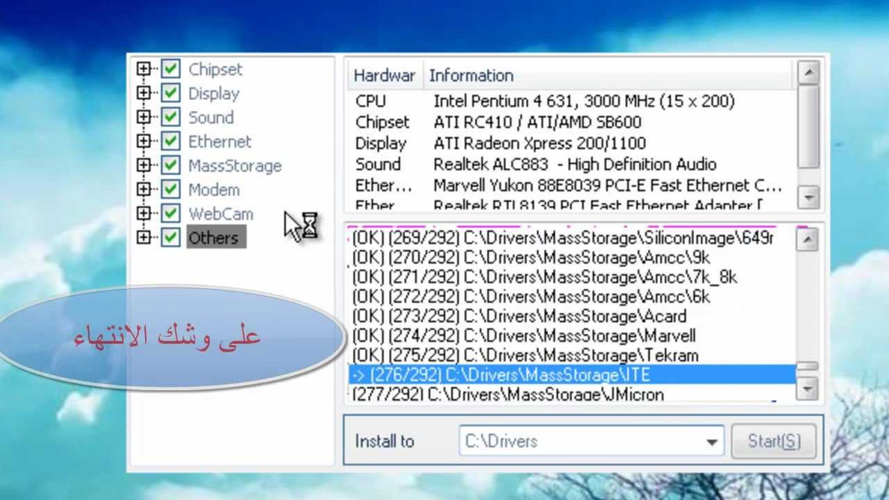 amd high definition audio device driver install