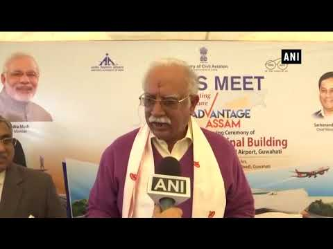 Civil Aviation Minister lays foundation stone for new integrated terminal building