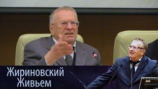 """Конференция на тему: """"Современная конституция РФ и законодательный процесс"""""""