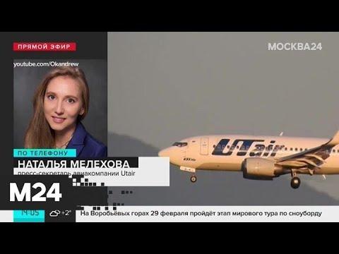 Туристы смогут вернуть деньги при отмене поездок в инфицированные коронавирусом страны - Москва 24