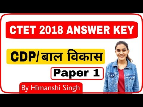 CTET 2018  Answer key | CDP/बाल विकास Solved | for Paper 01