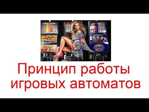 Игровые автоматы ешки онлайн бесплатно без регистрации