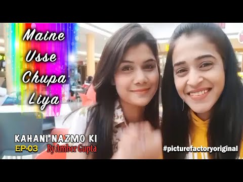 lgbt love stories Lesbian love Story episode | Maine Use Chupa Liya by Amber Gupta | lesbian love from YouTube · Duration:  4 minutes