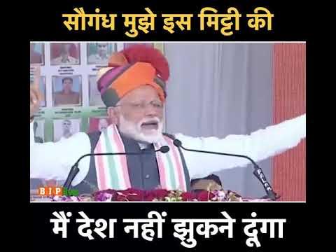 मैं देश नहीं झुकने दूंगा, मैं देश नहीं रुकने दूंगा : PM