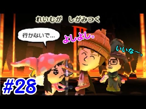 【ミートピア】#28怖がりなれいむ?カオスなMiitopiaを救え!【ゆっくり実況】
