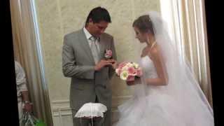 4 года в браке
