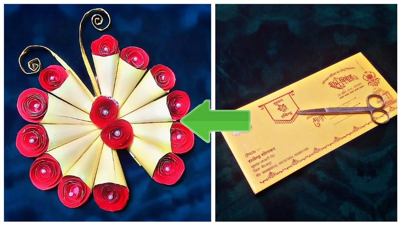 शादी के कार्ड का शानदार उपयोग  Best Reuse of Old wedding/Shaadi card   Paper butterfly wall hanging