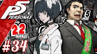 SIX DAYS TO MADARAME - 5/18 to 5/24 | Let's Play Persona 5 (blind) part 34 | Persona 5 gameplay