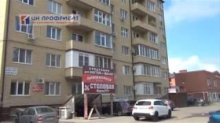 Предлагаем купить дешевую квартиру с ремонтом в Краснодаре.