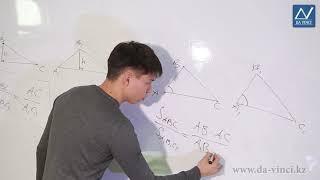 8 класс, 14 урок, Площадь треугольника