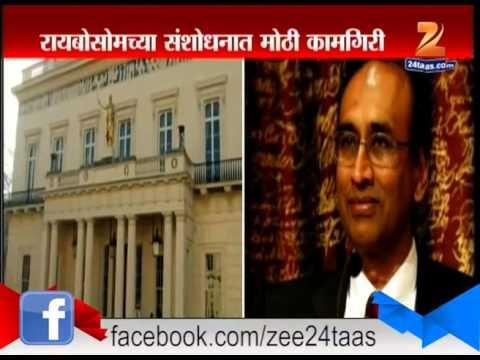 London : Ramkrushanan Selected As President Of  Royal Society Of London