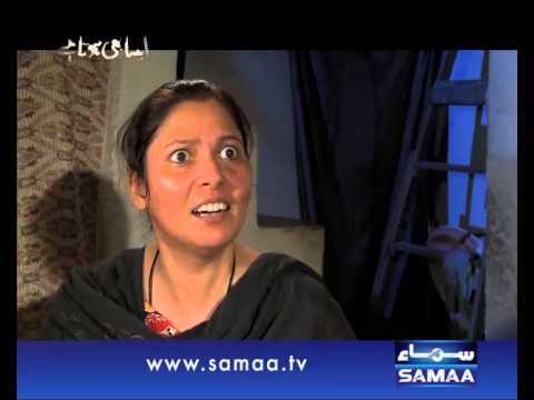 Aisa Bhi Hota Hai, 19 May 2015 Samaa Tv