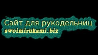 Видео урок №3 вязание для начинающих крючком (полустолбик без накида)