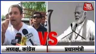 Rafale पर Rahul Gandhi और PM Modi में कपडा फाड़ पॉलिटिक्स, शब्दों की सभी मर्यादा पार | खबरदार