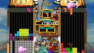 TAP (N64) Magical Tetris Challenge - Goofy