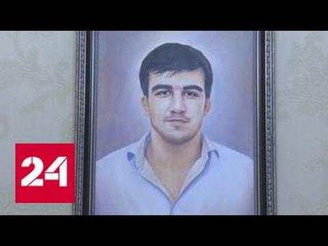 В Дагестане вспоминают подвиг героя-полицейского