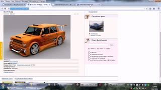Как ПОДАТЬ ОБЪЯВЛЕНИЕ(Как подать объявление на Looonger.su без регистрации, быстро и просто http://looonger.su/new.html., 2014-07-05T23:43:13.000Z)