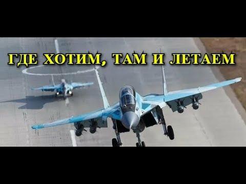 Пентагон Обвинил Москву в Переброске Авиации в Ливию!