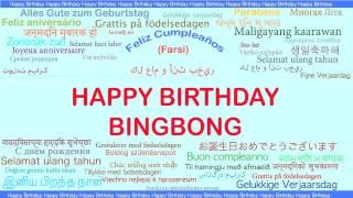 BingBong   Languages Idiomas - Happy Birthday