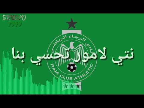 Repression paroles ya3ina man repression malina paroles lyrics يا عينا من ريبريسون ملينا مع الكلمات