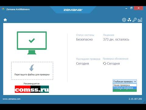 Скачай полные бесплатные мини игры на русском языке