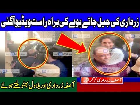 Zardari going to