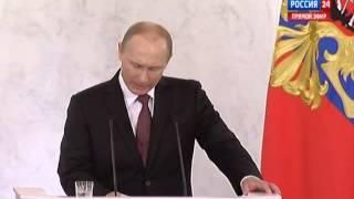 Путин о Западе: Сами всех нагнули, а теперь возмущаются