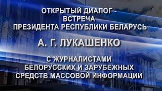 видео Новости по теме Белорусская федерация плавания
