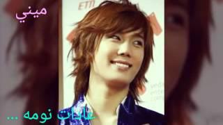 "Exo we are the one ♡ ♥ ♡ ♥ ♡ ♥ ♡ ♥ ♡ ♥ ♡ ♥ ♡ ♥ ♡ اتخلى عن ذنوبكم "" ..."