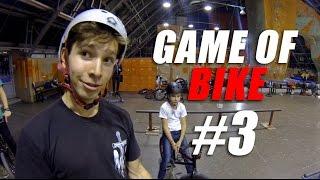 Game of BIKE #3 - Игорь Ровинский, Дима Гордей | Школа BMX Online(Третий выпуск