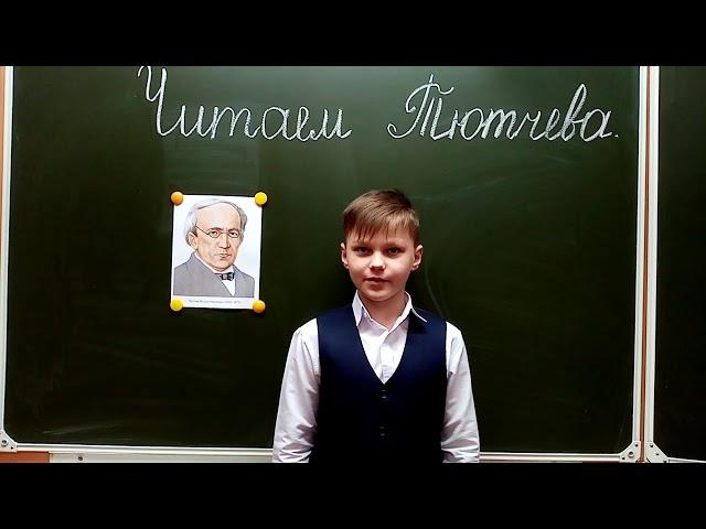 Изображение предпросмотра прочтения – ЕгорКарпинчук читает произведение «Как сладко дремлет сад темно-эеленый» Ф.И.Тютчева