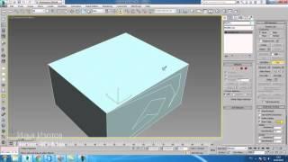 3Ds Max. 3 способа создать (нарезать) новые рёбра в 3D Max. Шпаргалки Часть 6. Проект Ильи Изотова.