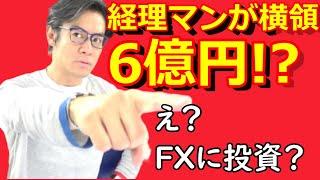 動画No.226 【チャンネル登録はコチラからお願いします☆】 https://www....