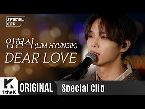 임현식 _ DEAR LOVE Live | 가사 | LIM HYUNSIK _  DEAR LOVE | 스페셜클립 | Special Clip | LYRICS