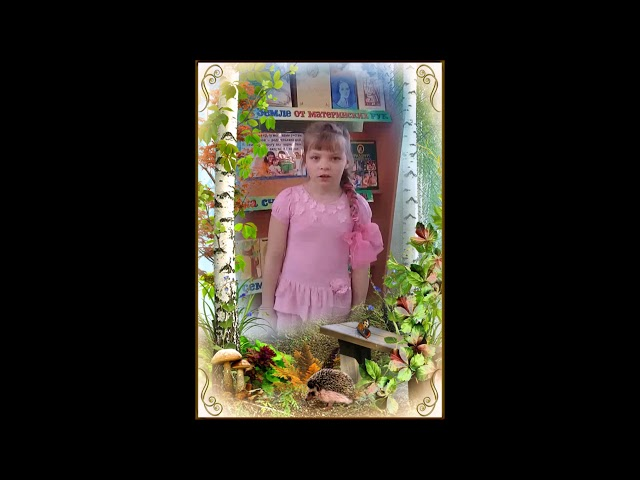 Изображение предпросмотра прочтения – АннаЩепина читает произведение «Арысь-поле» (Русский фольклор )