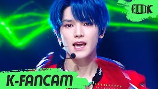 Download lagu [K-Fancam] NCT127 태용 'Punch' (NCT127 TAEYONG Fancam)  l @MusicBank 200529