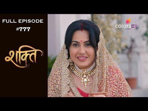 Shakti - 17th May 2019 - शक्ति - Full Episode