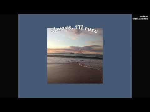 [THAISUB] Jeremy Zucker - Always, I'll Care แปลเพลง