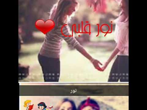 اهداء إلى صديقتي نور العزيزة Youtube