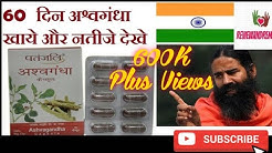 Patanjali Ashwagandha Capsule Full Specifications, Review, Price, Dosage, Benefits and Side effects