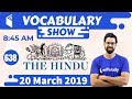 8:45 AM - The Hindu Vocabulary with Tricks (20 March, 2019)   Day #638