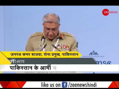 Pakistan's Army chief Qamar Bajwa supports jihadis at Munich Security Conference