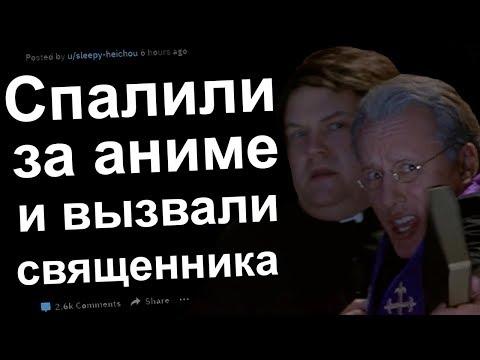 Килл Ми Плиз. ОТБИТЫЕ ИСТОРИИ #2