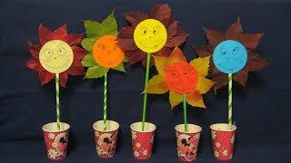 Аппликация из листьев ЦВЕТЫ-СМАЙЛИКИ. Осенняя поделка в садик.