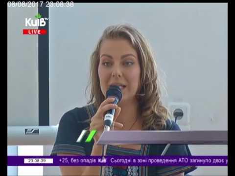 Телеканал Київ: 08.08.17 Столичні телевізійні новини 23.00
