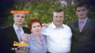 Журналисты узнали, как живется Януковичу и его семье в изгнании