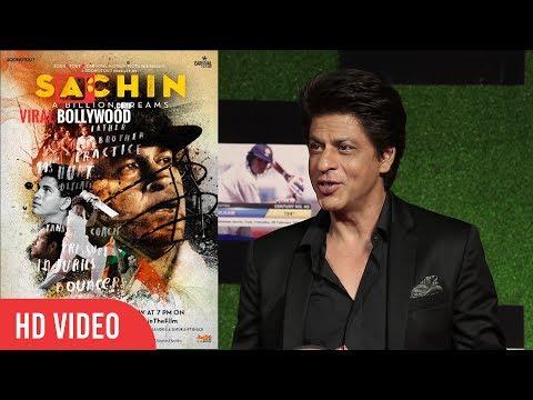 Shahrukh khan At Sachin A billion Dreams Grand Premiere | Sachin Tendulkar