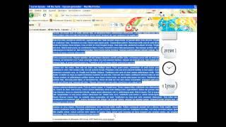 Видео-уроки по HTML. Урок 4. Автор: Ольга Новокрещёнова