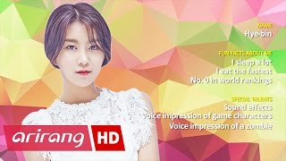 Pops in Seoul _ MOMOLAND(모모랜드) _ Hye-bin(혜빈) _ Profile